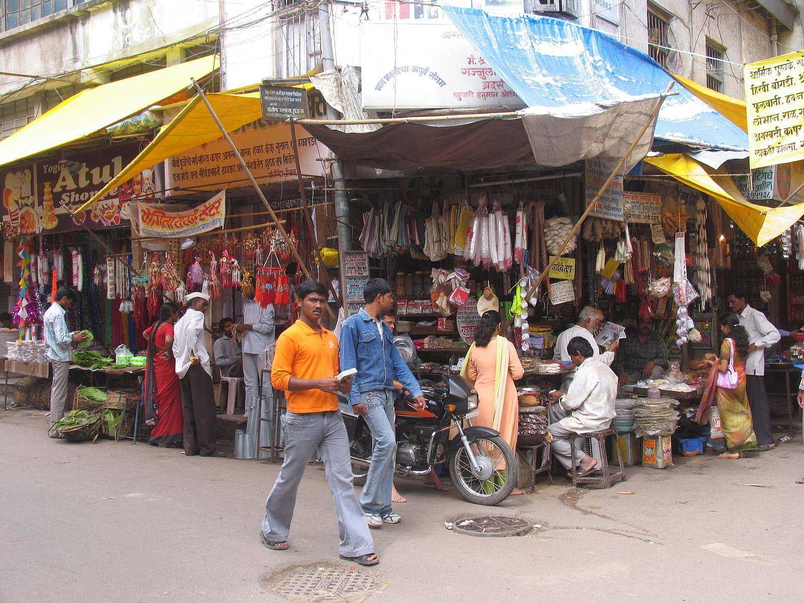 market-aurangabad.jpg