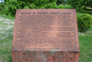 Vaishali6.jpg