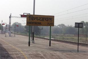 Vindhyachal5.jpg