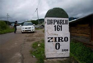Ziro4.jpg
