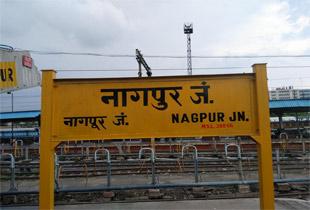 Nagpur4.jpg