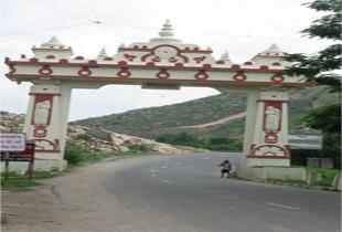 Rajgir6.jpg