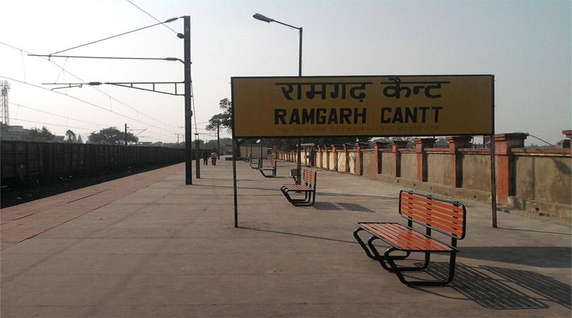 Ramgarh2.jpg