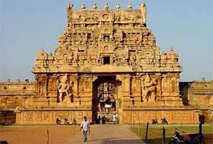Tiruchirapalli6.jpg