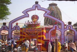 Aurangabad3.jpg