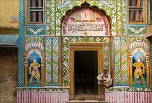 Ayodhya6.jpg