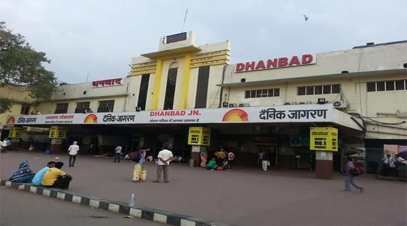 Dhanbad1.jpg