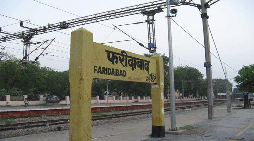 Faridabad1.jpg