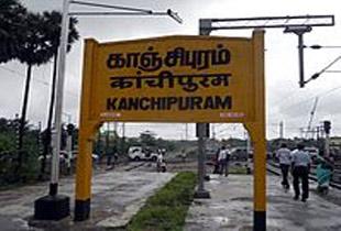 Kanchipuram3.jpg
