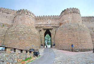 Kumbhalgarh7.jpg
